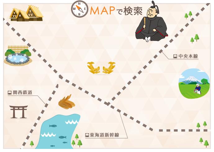 名古屋エリアマップ