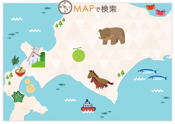 札幌エリアマップ