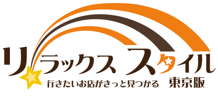 東京の一般エステ店のセラピストのブログ
