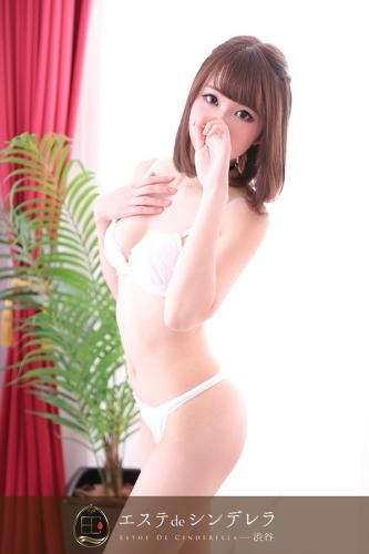 沢田ありさ