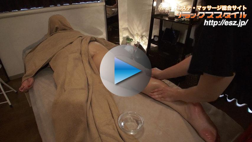 アロマの流儀のスペシャル動画|リラックススタイル