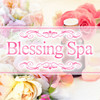 Blessing Spa〜ブレッシングスパ