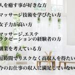 ideal~イデアル