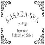 KASAKA-SPA-NAGOYA〜カサカスパ名古屋