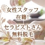 cocone~心音(ここね)