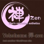 横浜ZEN-オール日本人メンズリラクゼーション-