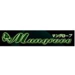 マングローブ
