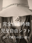 E-spa Oriental 【エスパ オリエンタル】