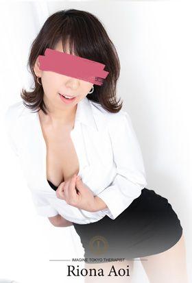 Esthetic Aromatherapy IMAGINE イマジン東京