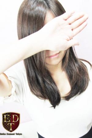 ESTHE DOMANI TOKYO~エステ・ドマーニ・東京