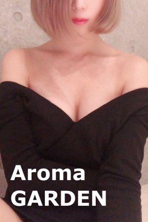 プライベートメンズサロン Aroma GARDEN