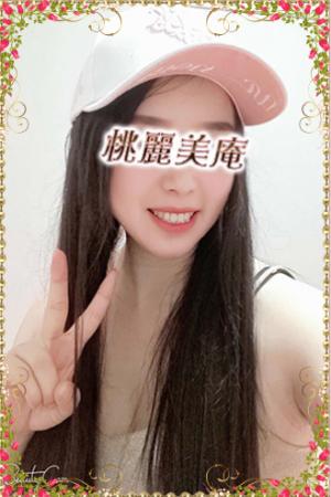 桃麗美庵 ~トレビアン~サムネイル画像