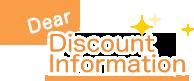 Discount Information